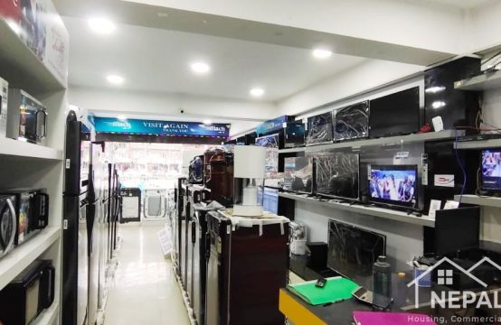 Home Appliances Showroom with Space for Sale